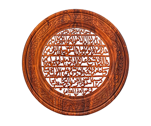 wooden ayatul kursi wall decor