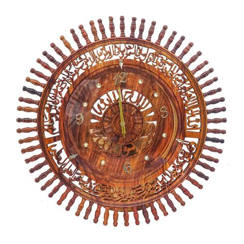 Wooden Clock Ayatul Kursi