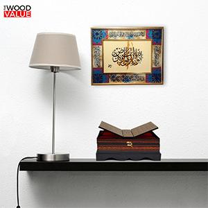 home decor wooden islamic decor
