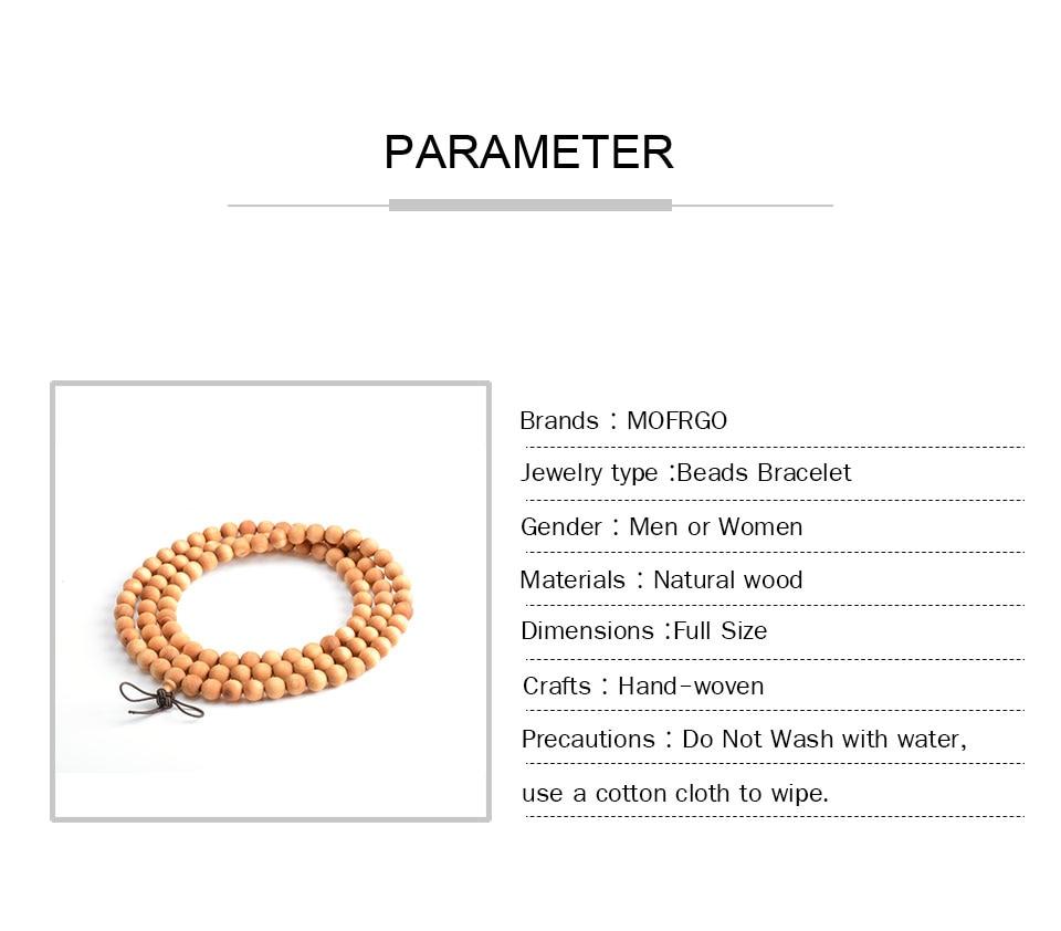 Wood Bracelet 108 Mala Yoga Necklace Buddha Charm Prayer Healing Elastic Natural Fragrance Beaded Bracelet For Women Men Gift